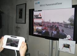Wii U Panorama View Screenshot